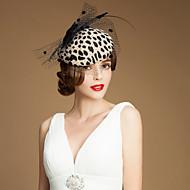 成人用 フラワーガール チュール ウール かぶと-結婚式 パーティー カジュアル 屋外 ヘッドドレス ハット