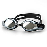 winmax® 남자 검은 전기 도금 PC 렌즈 350 정도의 짧은 시력 / 근시 고글 수영