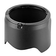 emloux® vastavalosuoja hb-40 Nikon AF-S 24-70mm f / 2,8 g ed HB40