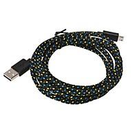 USB 2.0 / Micro USB 2.0 Плетение ПВХ / Нейлон Кабели 200cm
