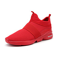 Herre-Tyll-Flat hæl-Komfort-Treningssko-Friluft Fritid Sport-Hvit Svart Rød
