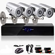 Набор видеонаблюдения по супер низкой цене (4 цифровых уличных водонепроницаемых цветных камеры, 600TVL)