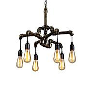 Riipus valot ,  Rustiikki Vintage Retro Maalaus Ominaisuus for Minityyli Metalli Living Room Ruokailuhuone Kitchen Merkintä Käytävä
