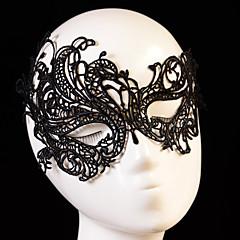 Mulheres Renda Capacete-Casamento Ocasião Especial Máscaras 1 Peça