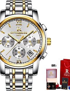 Herrn Kinder Sportuhr Militäruhr Kleideruhr Modeuhr Armbanduhr Armband-Uhr Einzigartige kreative Uhr Armbanduhren für den Alltag Japanisch