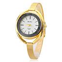 preiswerte Moderinge-Damen Armband-Uhr Quartz Silber / Gold Armbanduhren für den Alltag Analog damas Modisch Elegant - Gold Weiß Schwarz Zwei jahr Batterielebensdauer / SOXEY SR626SW