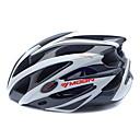 Χαμηλού Κόστους Παιχνίδια καρτών και πόκερ-MOON Ενήλικες Bike Helmet 25 Αεραγωγοί CE Ανθεκτικό στα Χτυπήματα EPS, PC Αθλητισμός Ποδηλασία Δρόμου / Ποδηλασία / Ποδήλατο / Ποδήλατο Βουνού - Μαύρο / Άσπρο Ανδρικά / Γυναικεία