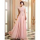 Elegant Evening Dresses Hot Sale