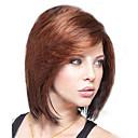 お買い得  人工毛キャップレスウィッグ-人工毛ウィッグ スタイル ボブスタイル・ヘアカット かつら ブラウン ダークブラウン 合成 女性用 ブラウン かつら ショート