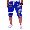 cheap Bathroom Shelves-Men's Active Cotton Loose / Sweatpants Pants - Letter Print