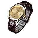 preiswerte Modische Uhren-Paar Modeuhr Armbanduhren für den Alltag PU Band Charme Braun / Ein Jahr / SSUO LR626