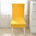 זול כיסויים-עכשווי 65%זהורית/ 35% פוליאסטר כיסוי לכיסא, למתוח אחיד ג'אקארד כיסויים