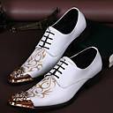 halpa Miesten Oxford-kengät-Miesten kengät PU Comfort Oxford-kengät varten Häät Juhlat Valkoinen