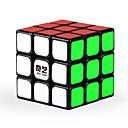 baratos Blocos de Montar-Rubik's Cube QI YI Sail 5.6 0932A-5 3*3*3 Cubo Macio de Velocidade Cubos mágicos Cubo Mágico Adesivo Liso Dom Unisexo