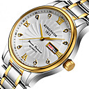 cheap Steel Band Watches-Men's Wrist Watch Quartz Stainless Steel Silver 30 m Calendar / date / day Creative Cool Analog Luxury Casual Fashion Elegant - Gold White Black Two Years Battery Life / Maxell SR626SW