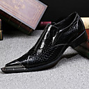 رخيصةأون أحذية رياضية رجالي-للرجال أحذية رسمية Leather نابا خريف / شتاء قديم أوكسفورد المشي أسود / الحفلات و المساء / البس حذائك