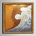 tanie Sztuka oprawiona-Oprawione płótno Zestaw w oprawie Streszczenie Krajobraz Kaprys Wall Art, PVC (polichlorek winylu) Materiał z ramą Dekoracja domowa rama