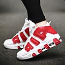 رخيصةأون أحذية رياضية رجالي-للرجال للمرأة أحذية جلد ربيع خريف كرة السلة دانتيل إلى أسود أبيض أحمر أزرق