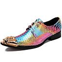זול נעלי בד ומוקסינים לגברים-בגדי ריקוד גברים נעליים פורמליות עור נאפה Leather אביב / סתיו נוחות נעלי אוקספורד זהב / מסיבה וערב