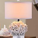 זול מנורות שולחן-מודרני / עכשווי דקורטיבי מנורת שולחן עבור שרף 220-240V לבן