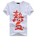 abordables Sudaderas y Jerséis  Animados-Hombre Básico Chic de Calle Camiseta,Escote Redondo Letra