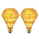 رخيصةأون أضواء المسار-BRELONG® 2pcs 3W 300lm E26 / E27 مصابيح كروية LED 47 الخرز LED مصلحة الارصاد الجوية نجمي ديكور أصفر 220-240V