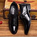 cheap Men's Sneakers-Men's Shoes PU Spring / Fall Light Soles Sneakers White / Black