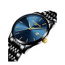 שעוני יוקרה למכירה