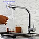 abordables Grifos de Cocina-Grifería de Cocina - Moderno Cromo Boquilla estándar Conjunto Central
