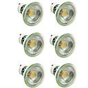 halpa LED-lamput-6kpl 7W 500lm GU10 / MR16 LED-kohdevalaisimet 1 LED-helmet COB Himmennettävissä / Koristeltu Lämmin valkoinen / Kylmä valkoinen 220-240V