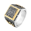 cheap Men's Rings-Men's Sculpture Statement Ring Signet Ring - Stainless Steel Punk, Trendy, Hip-Hop Jewelry Gold For Wedding Masquerade Engagement Party Prom Street Club 8 / 9 / 10 / 11 / 12