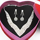 رخيصةأون أطقم المجوهرات-نسائي كلاسيكي ستايل مجموعة مجوهرات - خلاق, مبارك كلاسيكي, لوليتا الأرستقراطي, موضة تتضمن قلادات السلسلة عقد فضي من أجل زفاف مناسب للحفلات