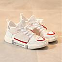 זול סטים של ביגוד לבנים-בנים נעליים רשת קיץ נוחות נעלי ספורט שרוכים ל ילדים לבן / חום / כחול