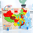 cheap Wooden Puzzles-Wooden Puzzle Cool Exquisite Parent-Child Interaction Wooden 1 pcs Child's All Toy Gift