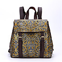 cheap Backpacks-Women's Bags Cowhide Backpack Pattern / Print Gold / Silver