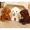 Недорогие Магнитные игрушки-Собаки Плюшевый медведь Мягкие и плюшевые игрушки Животные Очаровательный Хлопок / полиэфир Все Игрушки Подарок 1 pcs