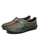 Χαμηλού Κόστους Ανδρικά Φορετά & Μοκασίνια-Ανδρικά Δερμάτινα παπούτσια Δέρμα / Δίχτυ Καλοκαίρι / Ανοιξη καλοκαίρι Βίντατζ / Καθημερινό Μοκασίνια & Ευκολόφορετα Μη ολίσθηση Καφέ / Πράσινο Χακί / Μπλε