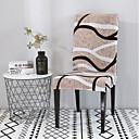 رخيصةأون غطاء-غطاء كرسي كلاسيكي طباعة متفاعلة بوليستر الأغلفة