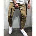 זול סניקרס לנשים-בגדי ריקוד גברים בסיסי מכנסי טרנינג מכנסיים - אחיד תלתן שחור חאקי XL XXL XXXL