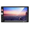 رخيصةأون مشغلات DVD السيارة-7 بوصة سيارة لاعب MP5 شاشة لمس إلى عالمي الدعم MPEG / AVI / MOV MP3 / WMA / WAV JPG