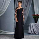 זול שמלות שושבינה-גזרת A עם תכשיטים עד הריצפה תחרה See Through ערב רישמי שמלה עם על ידי LAN TING Express