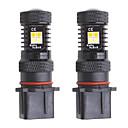 זול תאורה ללוחית הרישוי-2pcs psx26w p13w הוביל צבע כפול סופר בהיר מנורות ערפל בשעות היום פועל אורות נהיגה החלפת אור אור לבן / ענבר