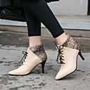 hesapli Kadın Botları-Kadın's Çizmeler Stiletto Topuk Sivri Uçlu PU Bootiler / Bilek Botları İş / Klasik Sonbahar Kış Siyah / Badem / Kırmzı / Parti ve Gece