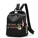 hesapli Moda sırt çantaları-Büyük Kapasite Polyester Fermuar sırt çantası Tek Renk Günlük Siyah / Sonbahar Kış