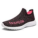 hesapli Kadın Atletik Ayakkabıları-Kadın's Spor Ayakkabısı Düz Taban Yuvarlak Uçlu Tissage Volant Günlük İlkbahar yaz Koyu Gri / Açık Gri / Fuşya