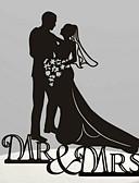 رخيصةأون زينة الكيك-كعكة توبر الحديقةGarden Theme كلاسيكي زوجين أكريليك زفاف الذكرى السنوية مباركة عروس مع 1 OPP