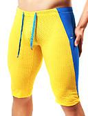 cheap Men's Underwear & Socks-Men's Patchwork Running Shorts - Yellow, Blue, Dark Green Sports Fashion Shorts / Tights / Leggings Fitness, Gym Activewear Breathable,
