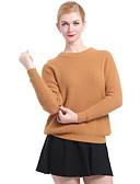 olcso Női pulóverek-Női Hosszú ujj Pulóver Egyszínű