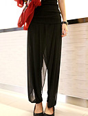 cheap Wide Leg-Women's Street chic Plus Size Loose Harem / Loose Pants - Solid Colored Black