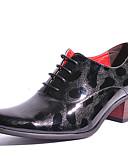 ieftine Blazer & Costume de Bărbați-Bărbați Pantofi formali Piele Originală Primăvară / Toamnă Oxfords Auriu / Negru / Party & Seară / Pantofi de noutate